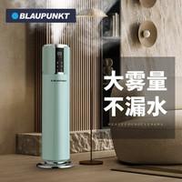 PLUS : BLAUPUNKT 蓝宝 德国蓝宝(BLAUPUNKT)落地上加水空气加湿器 紫外线
