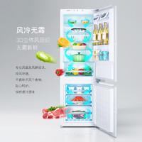 Casarte 卡萨帝 BCD-251WBIU1 251升 全嵌入式两门 冰箱