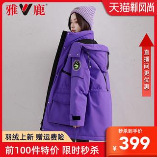 雅鹿羽绒服女中长款2021年新款户外工装冬季极寒保暖外套潮品牌HT
