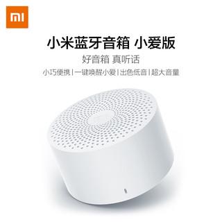 MI 小米 小爱蓝牙音箱随身版 智能语音控制 随身智能手机免提通话 迷你语音重低音炮 白色