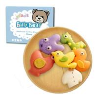 Billy Bear 无添加防腐儿童卡通动物馒头 235g 新鲜果蔬泥手工制作 宝宝馒头 早餐 面食 速冻面点