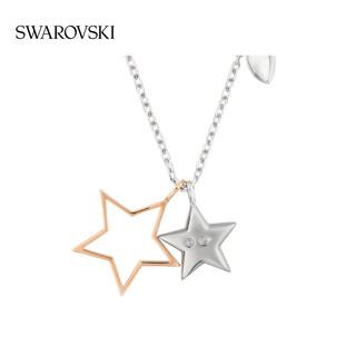 SWAROVSKI 施华洛世奇 DUO 星光 魅力时尚 女项链耳环套装 新年送礼