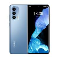 MEIZU 魅族 18 5G智能手机 12+256G 渡海 官方标配