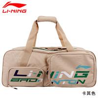 李宁LINING 新款羽毛球包多功能大容量独立鞋袋湿物袋 方包 ABJR024-卡其 无规格
