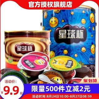 星球杯 甜甜乐星球杯桶装1026g巧克力杯夹心饼干儿童零食大礼包休闲小吃