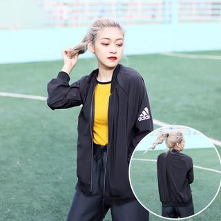 adidas 阿迪达斯 运动外套女官网正品立领拉链棒球衫运动休闲夹克 DY8616