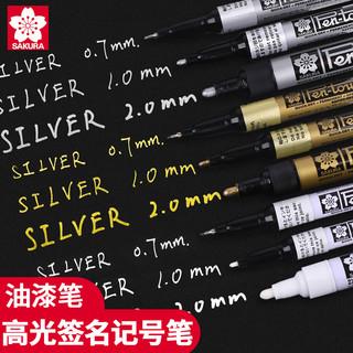 SAKURA 樱花 日本樱花油漆笔工艺描金笔火漆笔画画防水不掉色高光白色绘画笔美术生专用勾线笔签名油性笔黑色马克笔记号笔