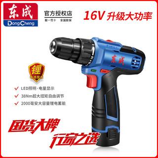 Dongcheng 东成 电钻16V电动螺丝刀充电式多功能家用电转东城锂电钻