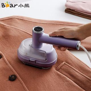 Bear 小熊 手持挂烫机家用蒸汽熨斗小型迷你烫衣机商用便携熨烫机电熨斗GTJ-A12W1(鸢尾紫)