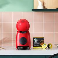 Dolce Gusto 雀巢多趣酷思胶囊咖啡机半自动Piccolo XS小星星—樱桃红