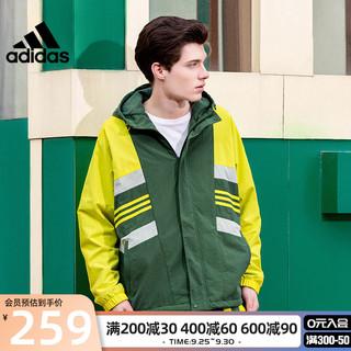 adidas 阿迪达斯 官网授权 2020冬季男子运动棉服外套 CY8624