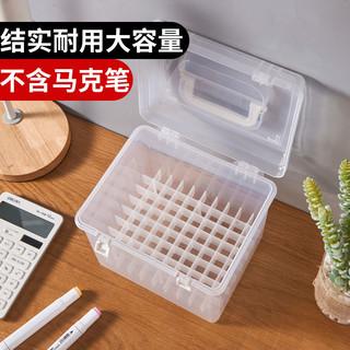 MINGYUN 名韵 马克笔盒子收纳盒便携式大容量文具盒多功能塑料盒环保防水设计12/24/36/48/60/80/笔盒桌面工具箱全套