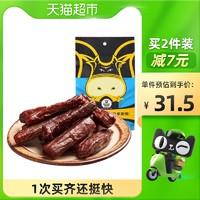 Kerchin 科尔沁 手撕风干牛肉干100g原味内蒙特产牛肉干零食小吃休闲好吃的