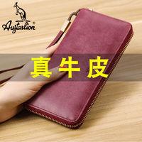 Augtarlion 澳洲袋鼠女士钱包女真皮长款手包女