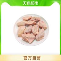 RT-Mart 大润发 鸡翅中冷冻W美味食品调理黑椒烟熏优质