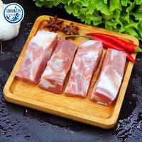 海味达 国产山林粮食喂养原切土猪排骨猪肉1kg