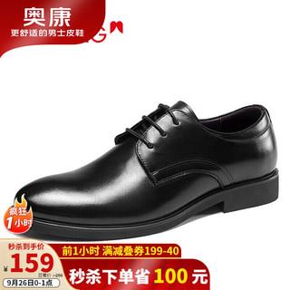 AOKANG 奥康 Aokang)皮鞋男英伦风男鞋商务休闲鞋系带正装鞋男士低帮鞋子G93211105 黑色42码