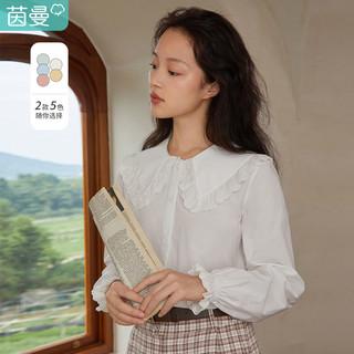 INMAN 茵曼 长袖衬衫女娃娃领甜美2021年秋季新款翻领小清新纯棉衬衣上衣