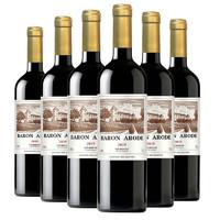 法国进口红酒VDF级经典男爵干红*6瓶