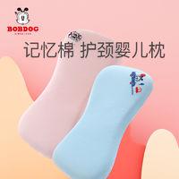 BoBDoG 巴布豆 儿童枕头四季通用宝宝枕头0-8岁小孩婴儿枕头吸汗记忆棉枕