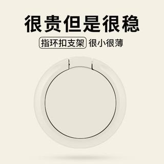 azns 雅尊仕 手机指环扣支架金属圆形超薄液态硅胶手感