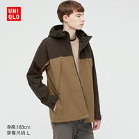 优衣库 男装/女装 登山外套 443383 UNIQLO