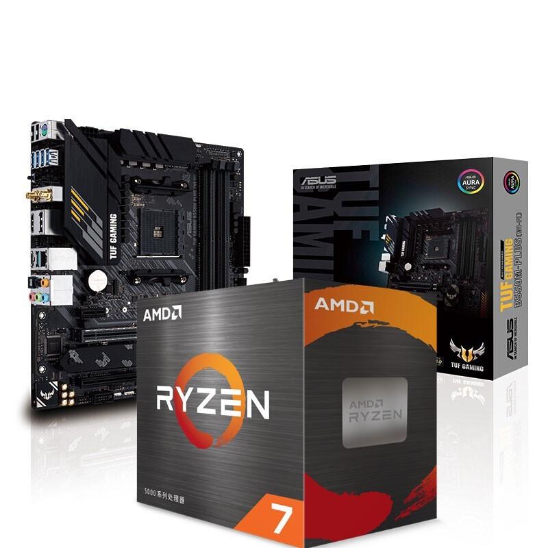 AMD R5 5600X 处理器 搭华硕 重炮手 B550-PLUS WiFi 主板 板U套装