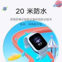 MI 小米 米兔儿童手表5C精准定位全网通智能20米防水智能电话手表4C