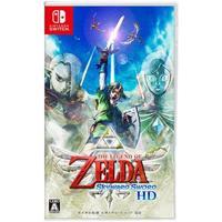 Nintendo 任天堂 Switch游戏 NS卡带 塞尔达传说 天空之剑HD ZELDA Skyward