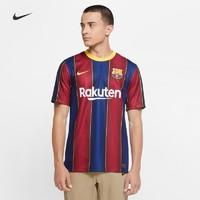 NIKE 耐克 Nike 耐克官方2020/21赛季巴萨主场球迷版男子足球球衣新款CD4232