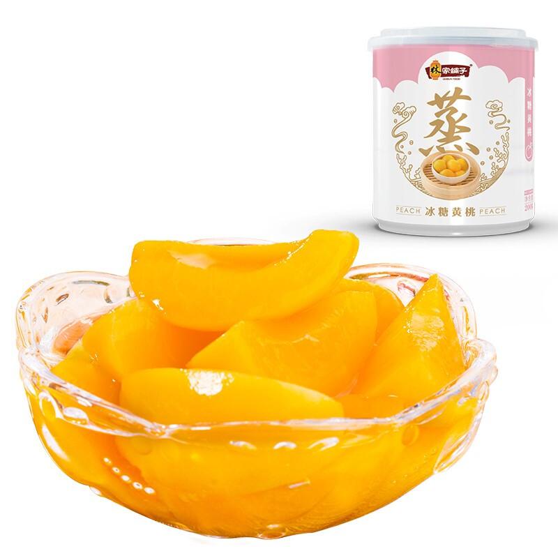 林家铺子 冰糖黄桃罐头 200g*4罐