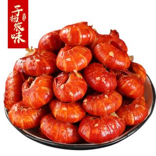 麻辣小龙虾尾350g熟食即食香辣非鲜活方便龙虾球
