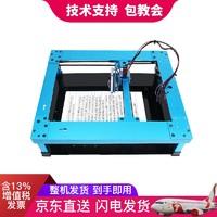 MAKEBIT 写字机器人自动  全金属 手写 写字机 整机发货成品 方形机(成品发货)