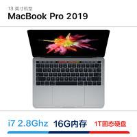 Apple 苹果 2019款 Apple MacBooK Pro 13.3英寸