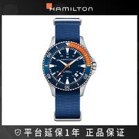 HAMILTON 汉米尔顿 卡其海军系列日历显示自动机械中性腕表H82365941