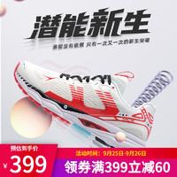 bmai 必迈 Mile42K Pro潜能2021新品男女防滑减震耐磨马拉松跑步鞋国货精品 冰雪白/红/亮蓝 38.5