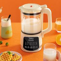Midea 美的 家用全自动多功能智能预约搅拌榨汁破壁机