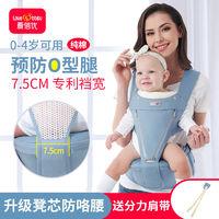 爱蓓优 婴儿背带腰凳前抱式多功能宝宝抱娃神器小孩四季通用夏透气
