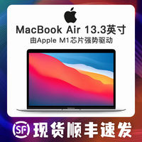 Apple 苹果 2020新款 MacBook Air 13.3英寸 M1芯片 笔记本电脑