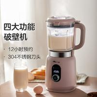 Bear 小熊 0.8升破壁机家用智能料理榨汁机辅食机