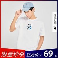 Cabbeen 卡宾 夏季特价秒杀短袖t恤男印花纯棉官方旗舰POLO衫