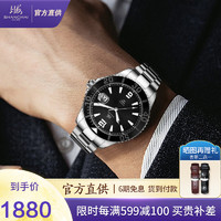SHANGHAI 上海牌手表 上海手表男自动机械表水鬼绿启航者200米防水国表强夜光男表学生手表钢带日历潜水表