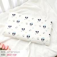Disney 迪士尼 泰国进口儿童乳胶枕头 特拉雷92%天然乳胶枕幼儿园护颈椎学生宝宝婴儿枕 米奇:建议1-6岁