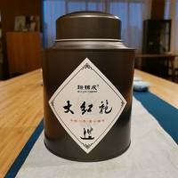 瑞锦成 大红袍罐装 200g/罐*1罐