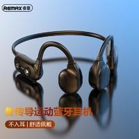 REMAX 睿量 骨传导耳机 黑色