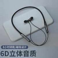 Lenovo 联想 真蓝牙无线耳机