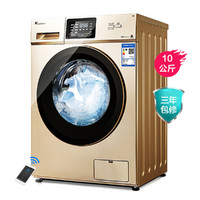 LittleSwan 小天鹅 10公斤滚筒洗衣机全自动家用变频除菌洗智能家电120