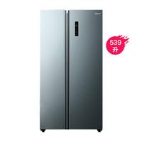 Midea 美的 539升冰箱对开门 节能双变频 风冷无霜铂金净味智能家电