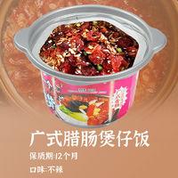 自热米饭 速食即食快餐 3桶装
