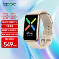 OPPO Watch Free NFC版 流沙金 智能运动手表男女 全场景睡眠监测/轻巧大屏/血氧监测通用华为苹果手机